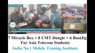 8 Miracle Box with Key + 8 UMT Dongle + 6 Boot Jig For Asia Telecom Studen  india में सबसे कम रेट पर