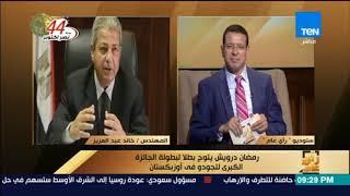 وزير الشباب لـ رأي عام: سنعوض رمضان درويش بعد فوزه ببطولة الجائزة الكبرى للجودو