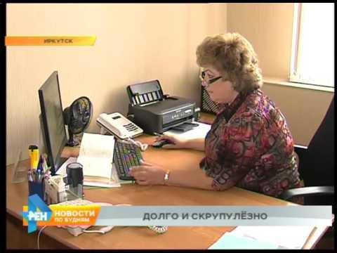 Архивная революция. Служба ЗАГС региона переводит все документы в электронный формат