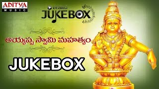 ayyappa-swamy-mahatyamii-k-v-mahadevan-telugu-devotional-jukebox