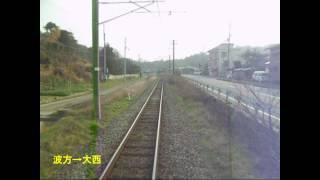 予讃線(Yosan Line) 前面展望 下り 6/12 今治→伊予北条