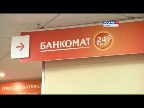 Дебетовые карты Сбербанка России – условия, срок