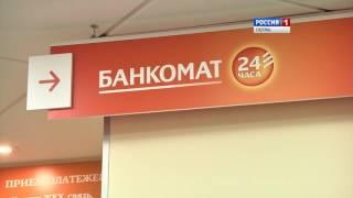 Молодежные дебетовые карты - это выгодно(http://t7-inform.ru/s/videonews/20160811122339 Более 112 тысяч молодых людей в Пермском крае пользуются в настоящее время молодеж..., 2016-08-11T06:08:26.000Z)