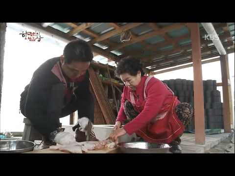 한국인의 밥상 - Korean Cuisine and Dining 20150122 #001