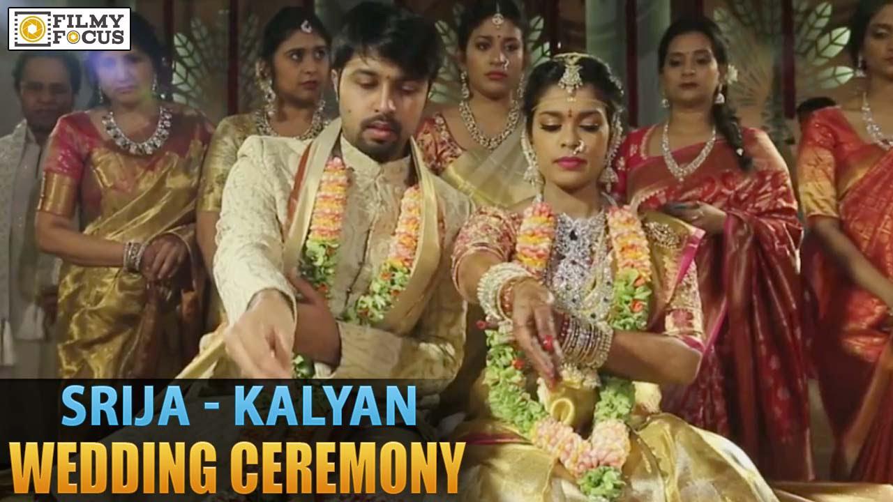 Chiranjeevi's Daughter Srija Wedding Ceremony   Filmyfocus.