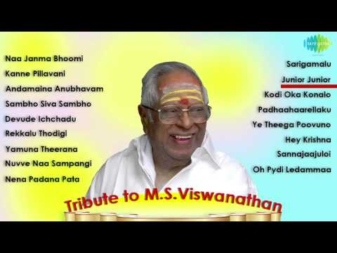 Best Telugu Songs of MS Viswanathan | Tribute To MSV | Hit Songs Jukebox