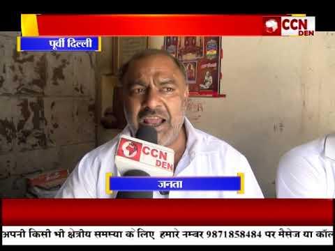 Bulletin Poorvi Delhi (06-04-2020)