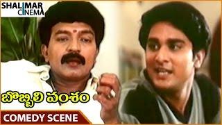 Bobbili Vamsam Movie || Rajasekhar & Rishi Superb Comedy Scene || Rajasekhar || Shalimarcinema