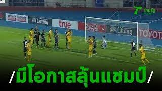 ท่าเรือ-ชนะ-สุพรรณฯ-ต่อโอกาสลุ้นแชมป์-19-08-62-เรื่องรอบขอบสนาม