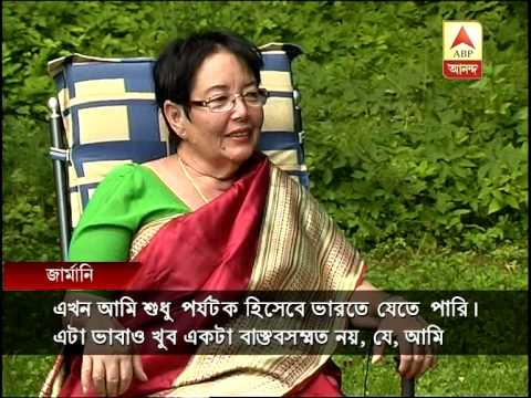 Akapat Anita: interview with netaji Subhas Chandra Bose's daughter Anita Bose Pfuff Part-4