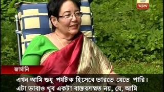 Akapat Anita: interview with netaji Subhas Chandra Bose