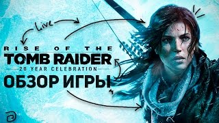 RISE OF THE TOMB RAIDER: ОБЗОР ИГРЫ НА PS4