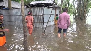 রংপুরে পানিবন্দি লাখো মানুষ ! | Rangpur Flood