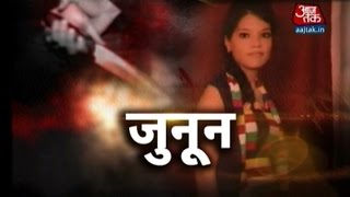 Vardaat: Young Girl Brutally Murdered In Dehradun