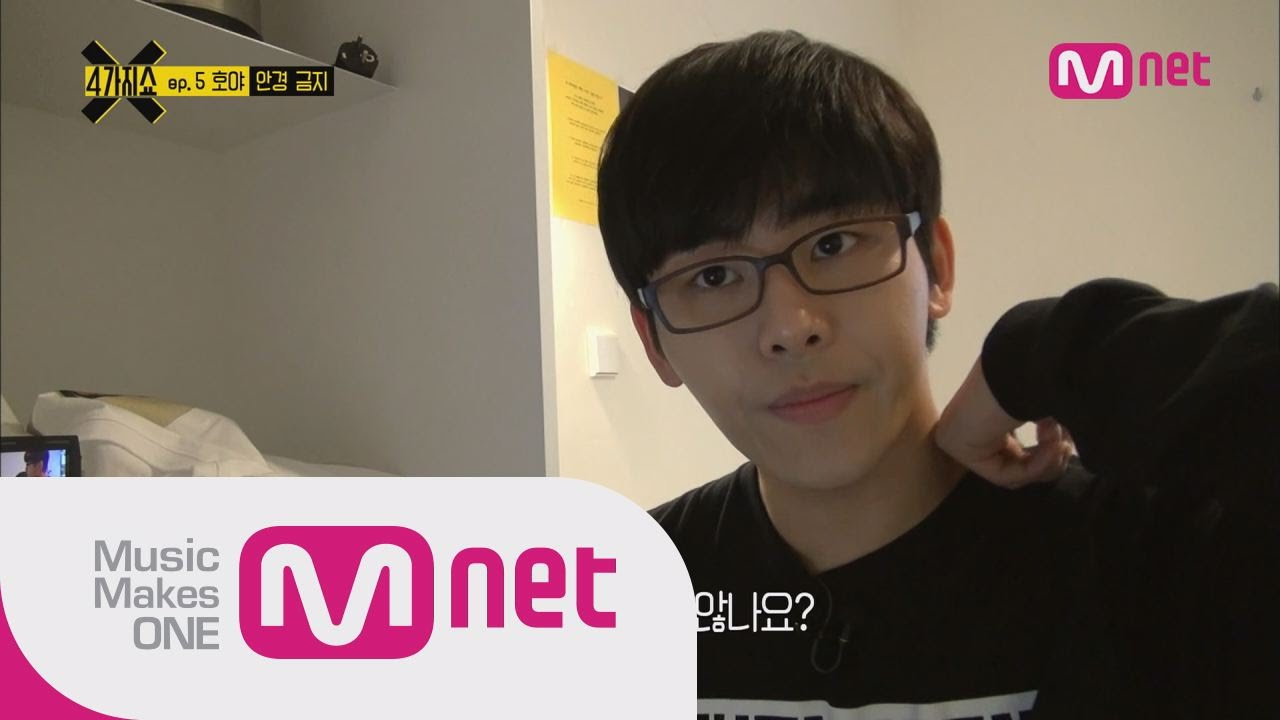 4show ep5 hoyas memory of reply 1997 youtube