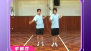 跳繩教學示範:雙人花式講解