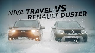 Niva Travel против Renault Duster на бездорожье. Anton Avtoman.