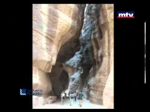 Voyage Voyage 10 May 2013 - Jordan