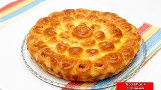ПИРОГ Мясной Хризантема | Pie