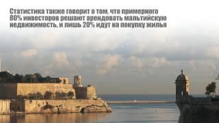 Гражданство Мальты(, 2017-05-16T07:38:37.000Z)