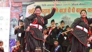 Siwa Sayami Basuri Kha La    Basuri Dance    Madhyapur Thimi    Dhima Competition