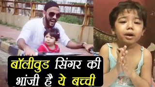 Toshi Sabri REVEALS girl crying in video shared by Virat Kohli is his NIECE   FilmiBeat
