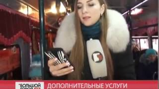 Дополнительные услуги. Большой город live 02/03/2017 GuberniaTV