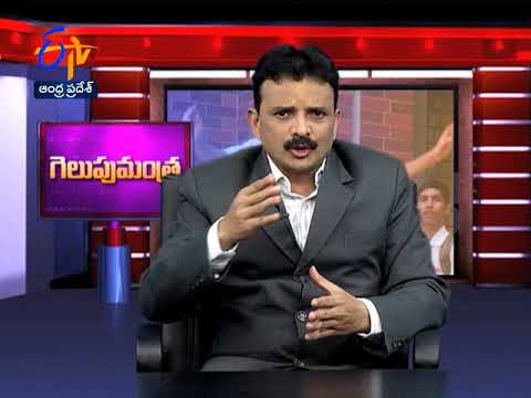 Lakshyam |12th November 2017 | Full Episode | ETV Andhra Pradesh
