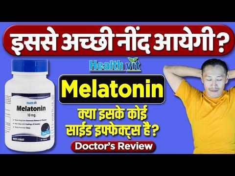 sleeping-pills-|-healthvit-melatonin-:-usage,-benefits-&-side-effects-|-detail-review-in-hindi