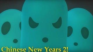 Английский язык для малышей - Мяу-Мяу - Китайский новый год 2 (Chinese New Year 2) - английский(В этой серии обучающего мультфильма малыши вместе с собакой Додо и его подружкой Мяу-Мяу отмечают китайски..., 2016-08-18T07:54:56.000Z)