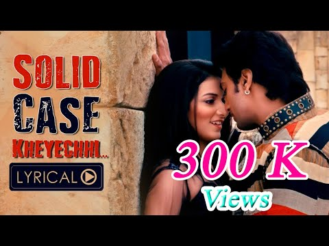 "Lyrics for Solid Case Kheyechi (From ""Khoka 420"") by Bappi Lahiri & Poornima Shreshth"