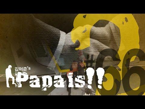 [김어준의 파파이스#66] 세월호 선원과 해경, 공모하다.