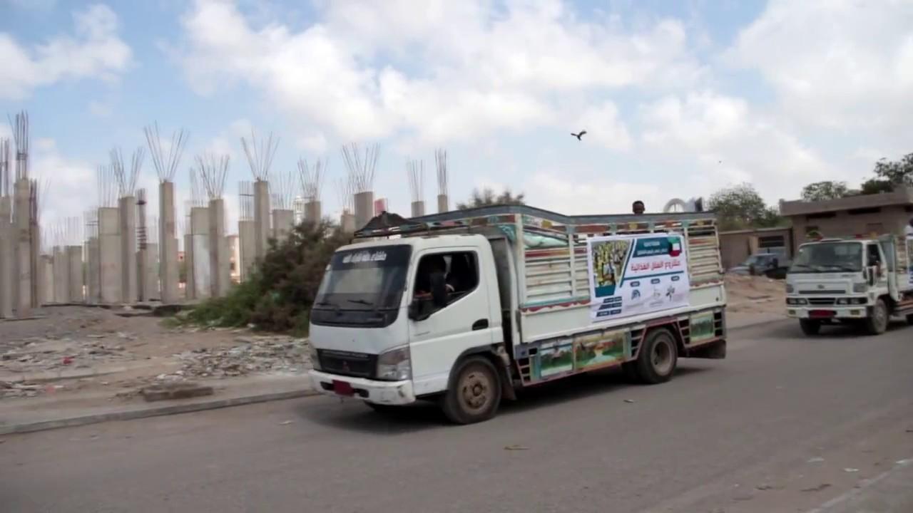 Download شبكة إستجابة تنفذ قافلة غذائية بمحافظة عدن رقم 41108