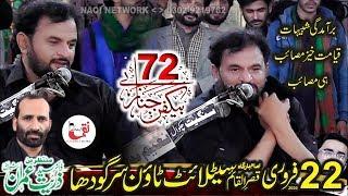 Zakir Ali Raza Khokhar 22 February 2020 Satellite Town Sargodha (Zakir Zuriyat Sherazi)