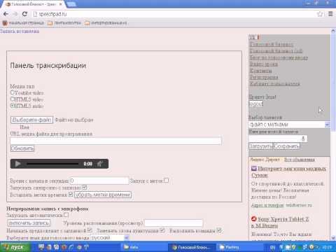 DVD X Player Pro скачать бесплатно на русском языке для