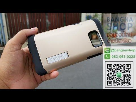 Case-Mate Naked Tough Case Samsung Galaxy A3 Clear