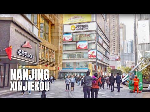 Nanjing City Xinjiekou China Shopping Tour【2019】/南京新街口中国徒步旅行【2019】