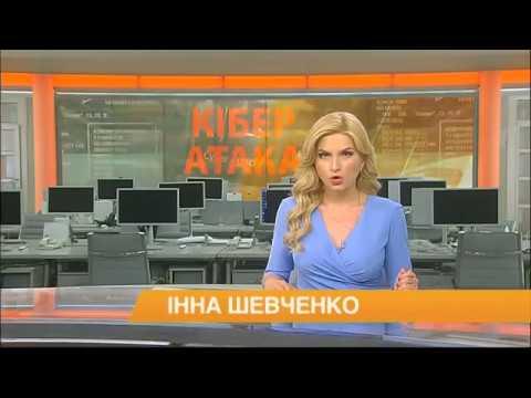 Вирус Petya: основная
