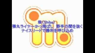 ダイナマイト野球@なんJ wiki http://www21.atwiki.jp/dynamite/pages/2...