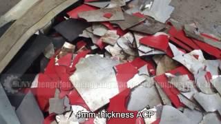 ACP (aluminum composite panel) Recycling machine