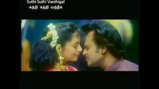 Download Suthi Suthi Vanthigal (சுத்தி சுத்தி வந்தீக) MP3 song and Music Video