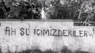 Gambar cover Duvar Yazıları #ŞiirSokakta