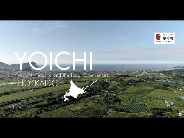 YOICHI HOKKAIDO/北海道余市町