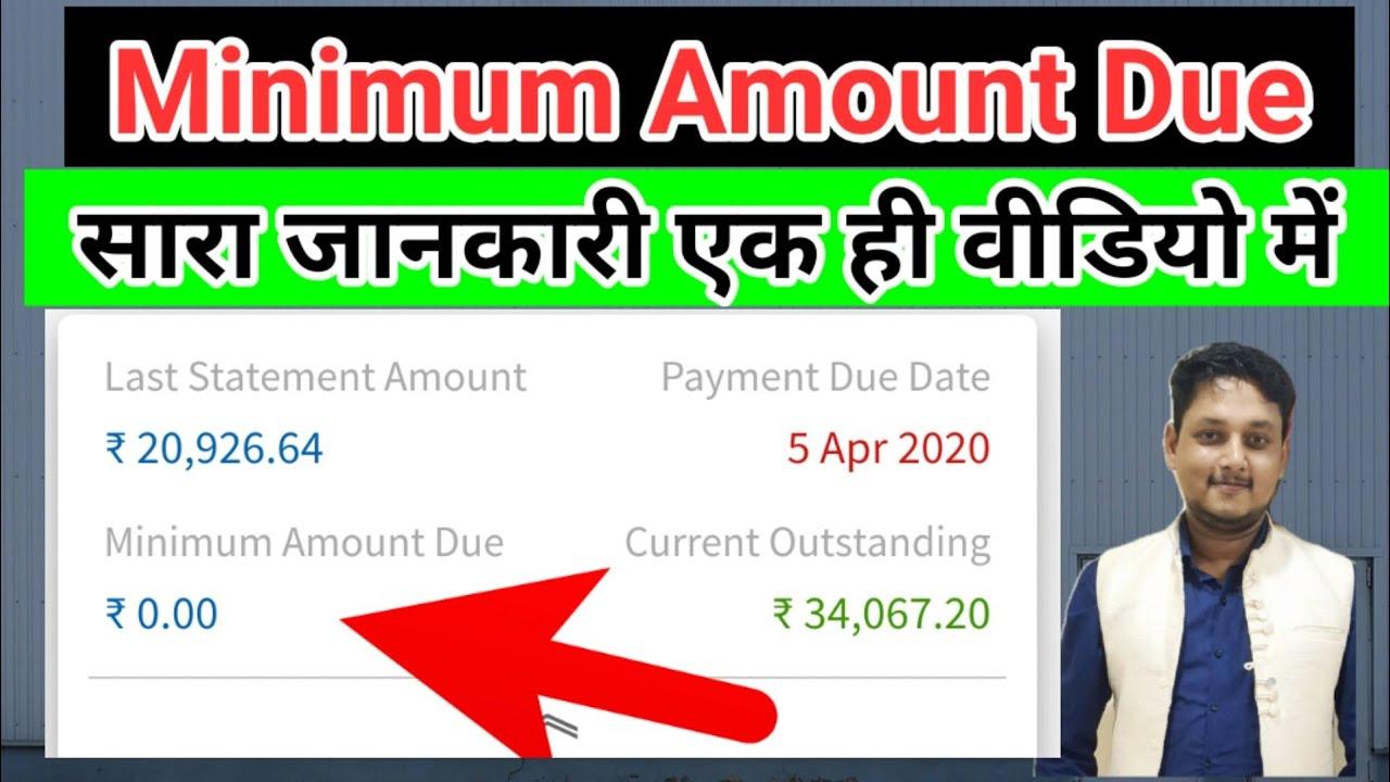 What is minimum due amount in credit card[minimum due ...