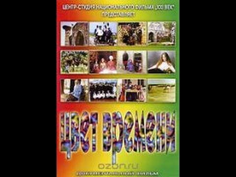 Цвет времени (2007) фильм