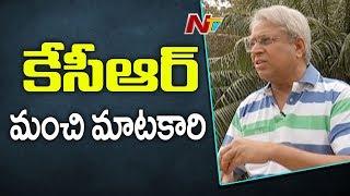 Undavalli Arun Kumar Comments on CM KCR & Telan...