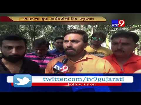 Gujarat: Youth BJP activists stage protest to declare Somnath as Veg zone- Tv9
