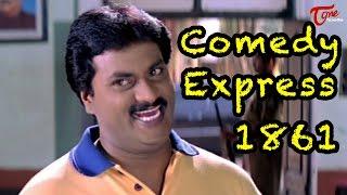 Comedy Express 1861 | B 2 B | Latest Telugu Comedy Scenes | Comedy Movies