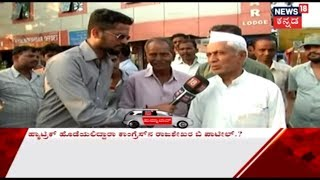 Who Will Win Election? Kalburgi Youths, Farmers & Public Opinion | Ground Report