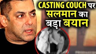 Salman Khan's Shocking Statement on Casting Couch in Bollywood !